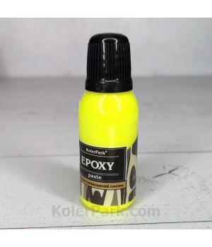 Краситель, паста для эпоксидной смолы KolerPark 20мл лимонная флуоресцентная
