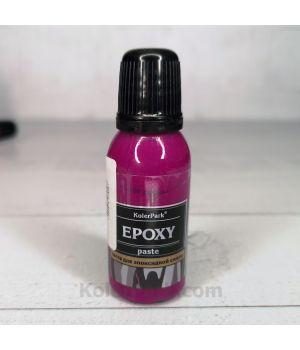 Краситель, паста для эпоксидной смолы KolerPark 20мл фиолетовая флуоресцентная