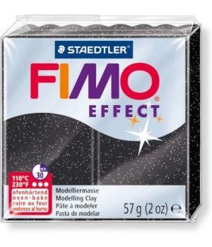 Пластика - полимерная глина FIMO Effect  57г звездная пыль (8020-903)
