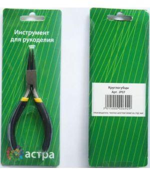 "Круглогубцы, 12,5 см ""Астра"""
