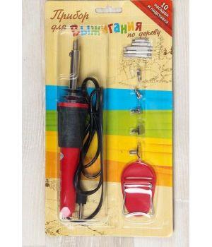 Выжигательный аппарат по дереву, набор: 10 насадок, подставка (2303511)
