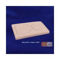 Масса керамическая БСТ-1 пластичная        (идеальный материал для лепки)