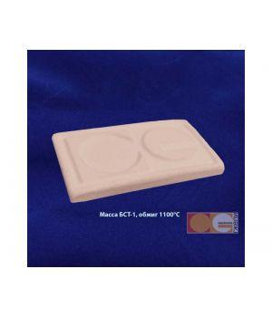 Масса керамическая БСТ-1 (сухой порошок для прессования плитки)