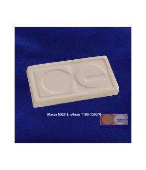 Масса керамическая МКФ-3 (для изготовления фасадной керамики t 1150-1200гр.С