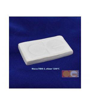 Масса керамическая ПФФ-3 (для изготовления полуфарфоровых изделий методом пластического формования)