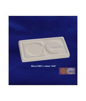 Масса керамическая ПФЛ-1 (сух. порошок для литья полуфарфоровых изделий)