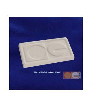 Масса керамическая ПФЛ-2 (сухой порошок для литья полуфарфоровых изделий улучшенного качества 1260гр