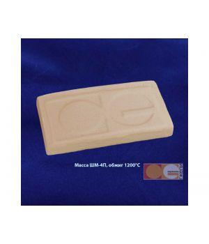Масса керамическая ШМ-4П(пластичн.фр.до1мм) для садово-парковой и фасадной керамики 1150-1200гр.С