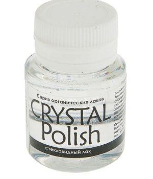 Лак стекловидный глянцевый 20 мл CrystalPolish (2337994)