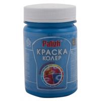 Акриловая КРАСКА-КОЛЕР ВАСИЛЬКОВЫЙ 112
