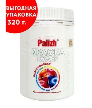 Акриловая КРАСКА-КОЛЕР белый 128