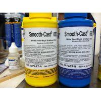 Жидкий полужесткий полиуретановый пластик Smooth-Cast Semi-Rigids 65D (7 кг)