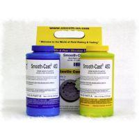 Жидкий полиуретановый пластик Smooth-Cast 45D (0.95 кг)