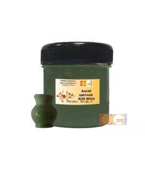 Ангоб AGS 803/4 Зелёный