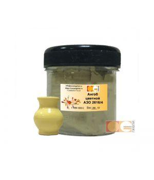 Ангоб АЗО 2616/4 светло-желтый