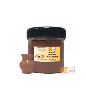 Ангоб АЗО 3804/4 розовато-коричневый
