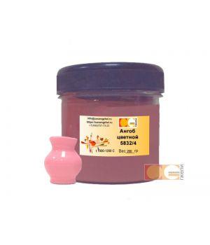 Ангоб АЗО 5832/4 розовый