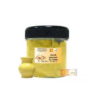 Ангоб IC 1124/4 (желтый)
