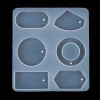 Молд силиконовый набор украшений 3011