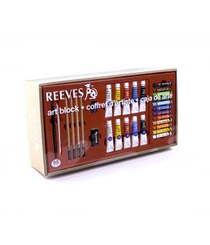 Подарочный набор для начинающих художников REEVES (большой)